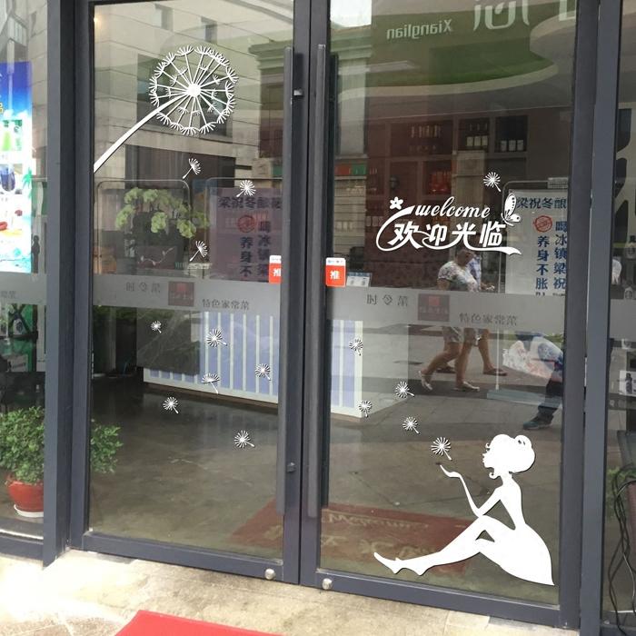 店面服裝店裝飾品創意櫥窗玻璃貼紙牆貼店鋪牆桌布門貼貼畫蒲公英