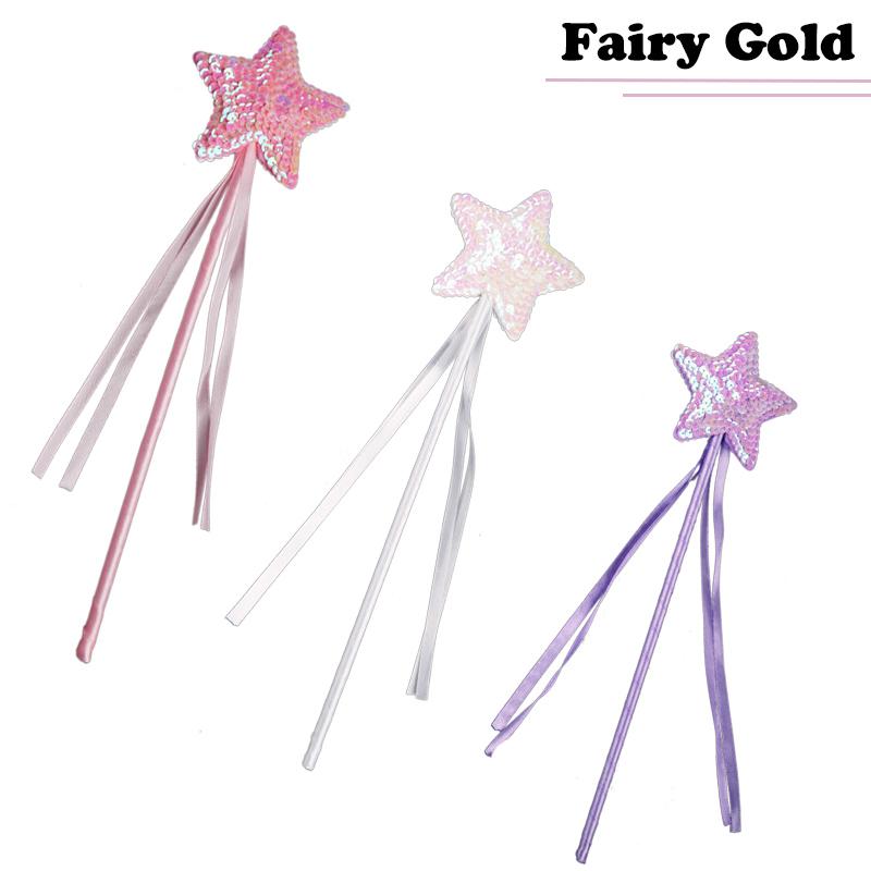 六一兒童節愛心星星蝴蝶仙女棒 翅膀配件女童魔法棒塑料演出道具