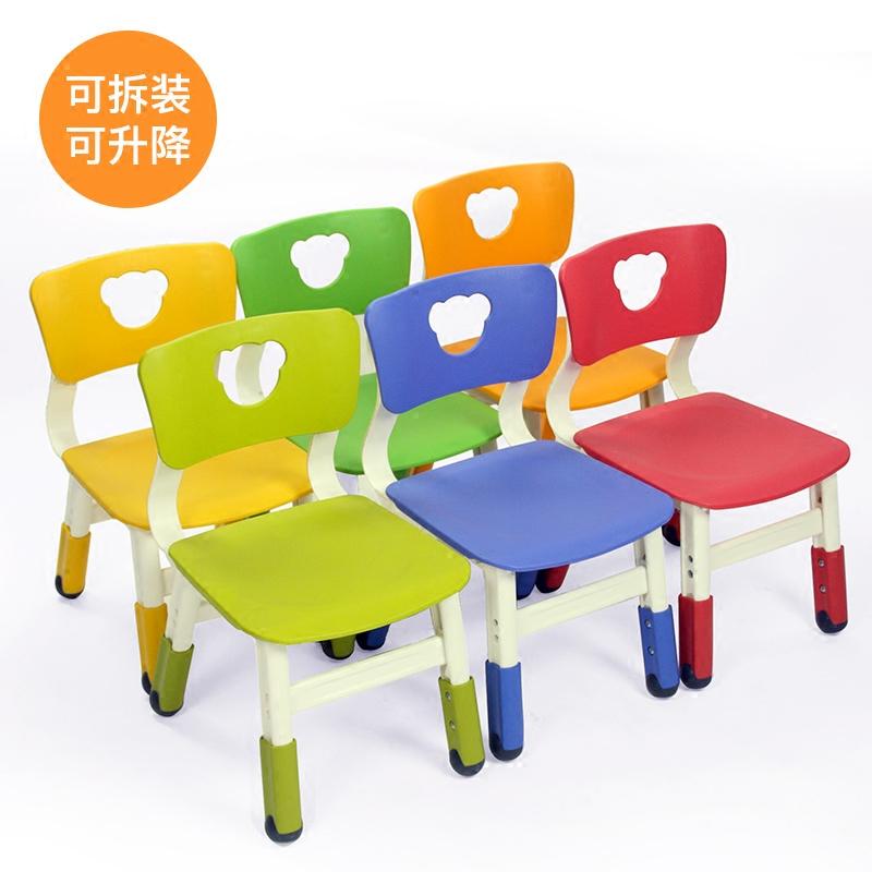 育才儿童桌椅幼儿园塑料正品简约可升降调节学习写字加厚靠背椅子