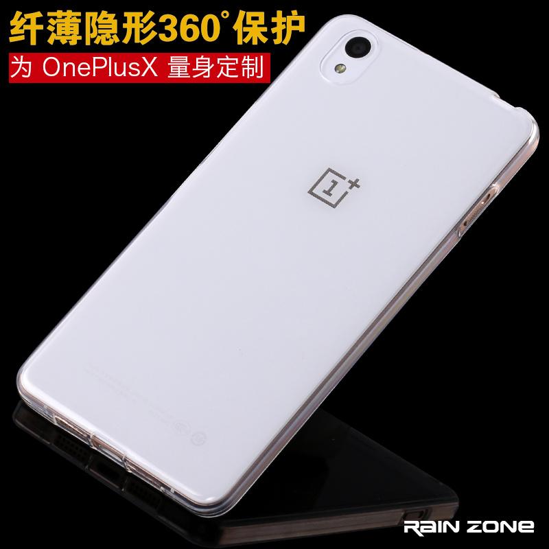 一加X手機殼OnePlusX手機套x矽膠套E1001矽膠保護套1+X透明男女款