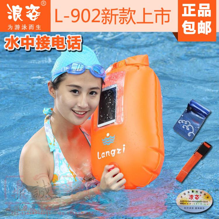 新款上市浪姿跟屁蟲游泳包雙氣囊漂流袋L-902 裝大屏手機水中通話