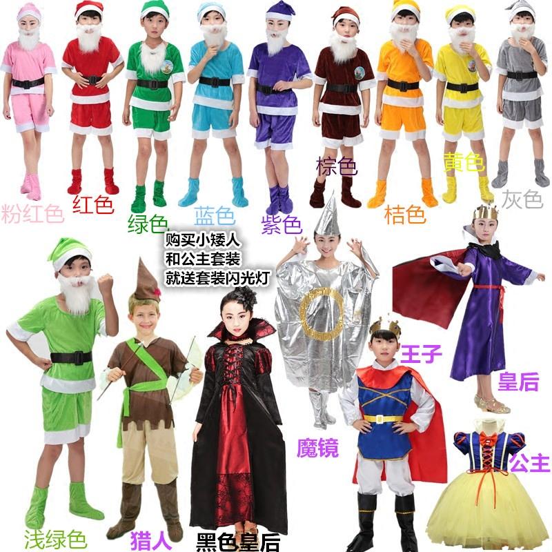 聖誕節兒童演出服白雪公主與七個小矮人服裝童話劇女巫魔鏡王子服