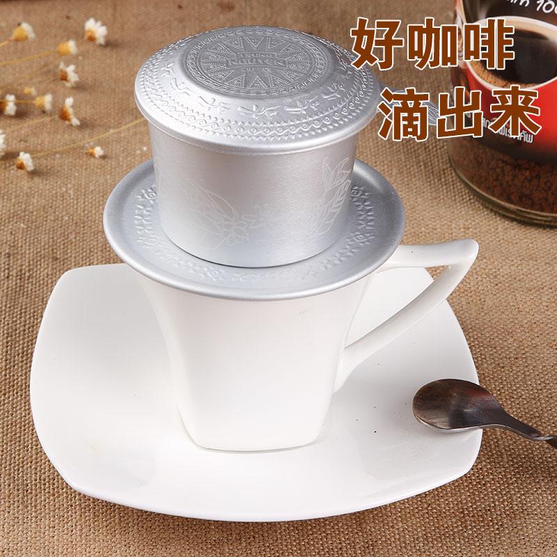 包郵越南咖啡滴壺/濾杯 手衝咖啡過濾滴漏式過濾杯花紋有包裝盒