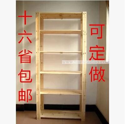 簡易實木置物架落地臥室儲物架書架木架子層架貨架木質多層架定做