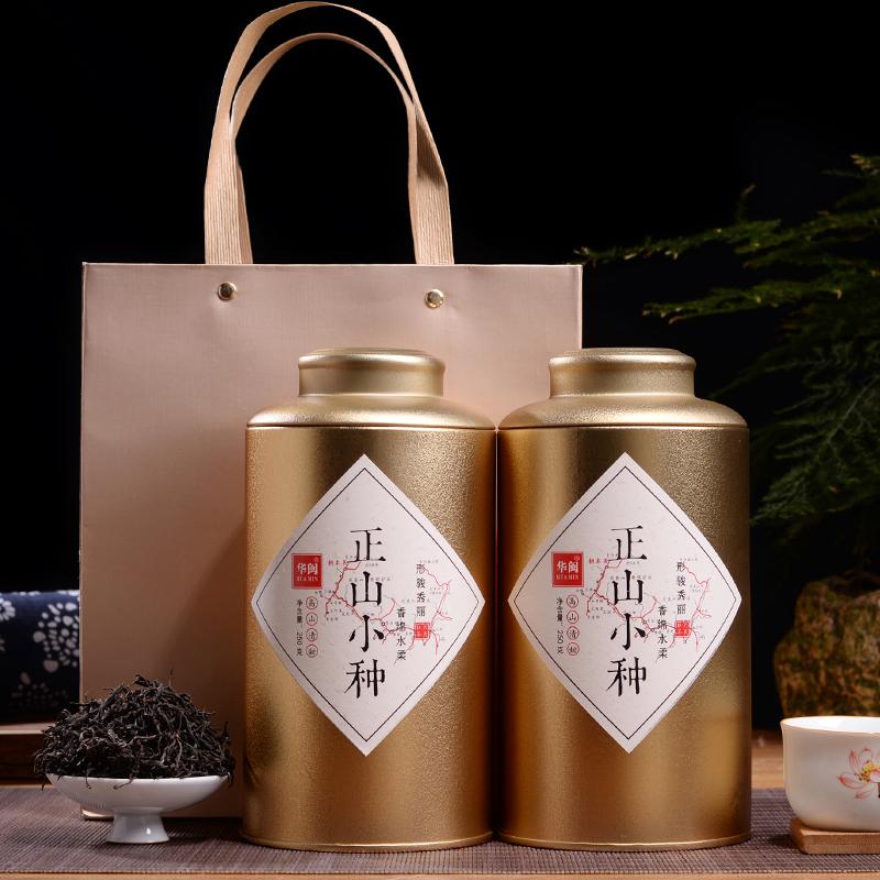 2020春茶茶叶武夷山桐木关正山小种红茶 特级高山野茶罐