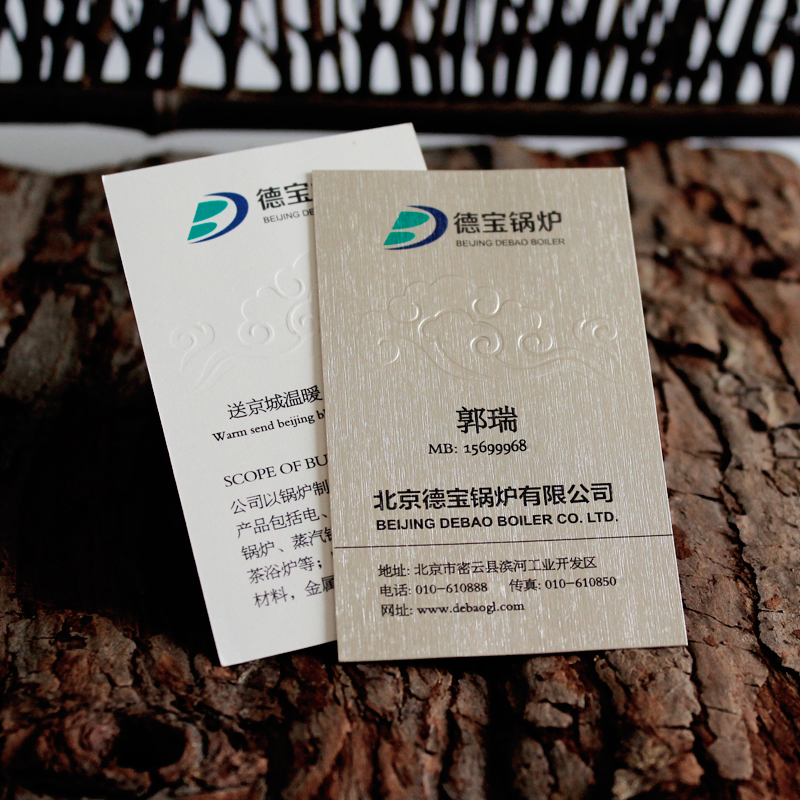Buy Upscale specialty paper business card production printing ...