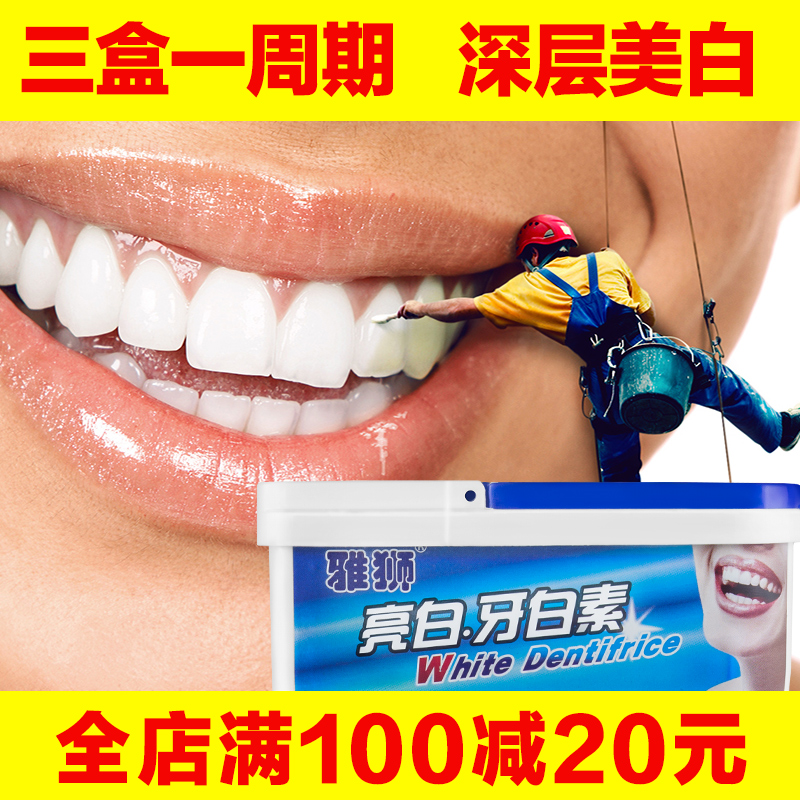 Buy Accor Lion Scaling Powder Quick Teeth Whitening Teeth To Remove