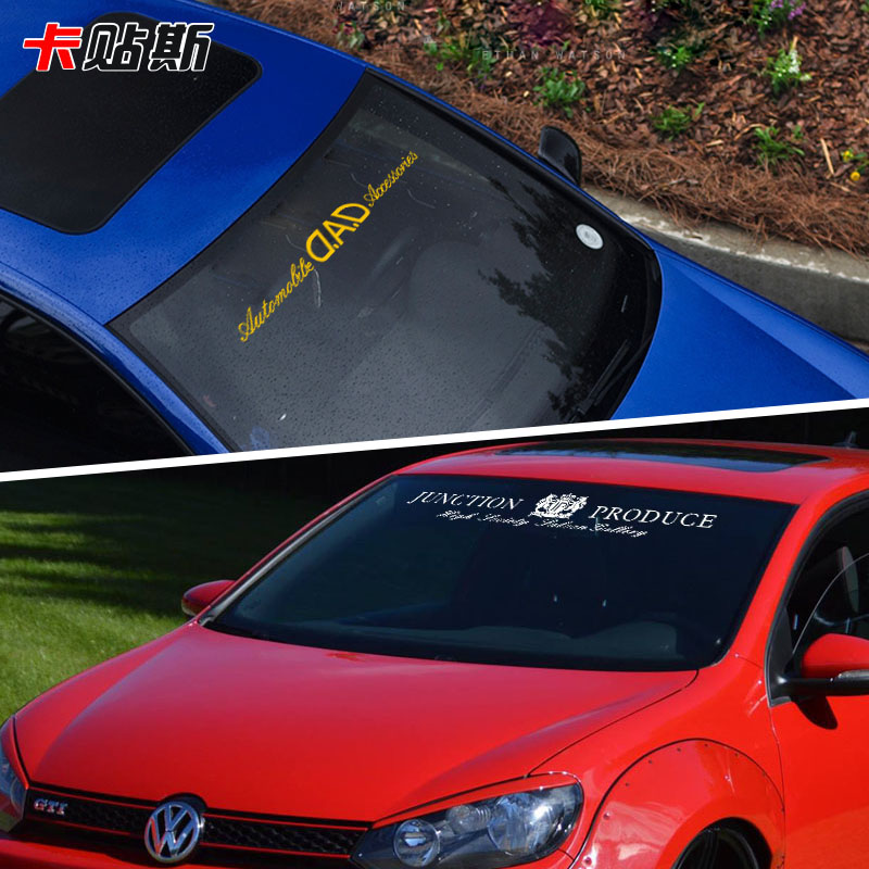 Buy adams high sticker block reflective front windshield stickers car stickers jp modified rear windshield stickers car stickers affixed to the windshield