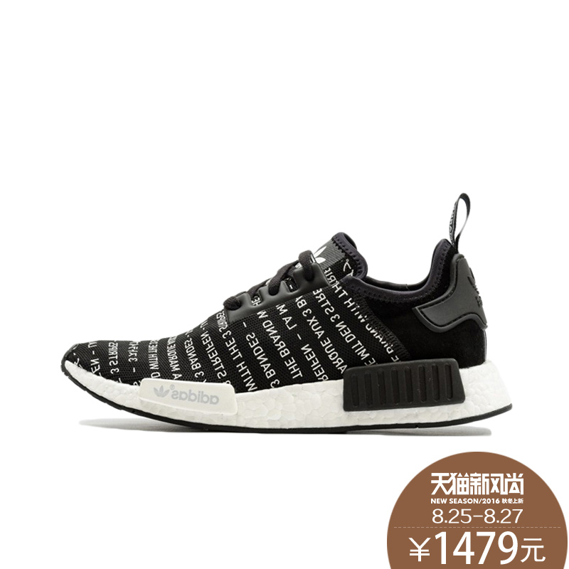 Buy Cheap NMD Human Race Green White Black at Wholesale Price