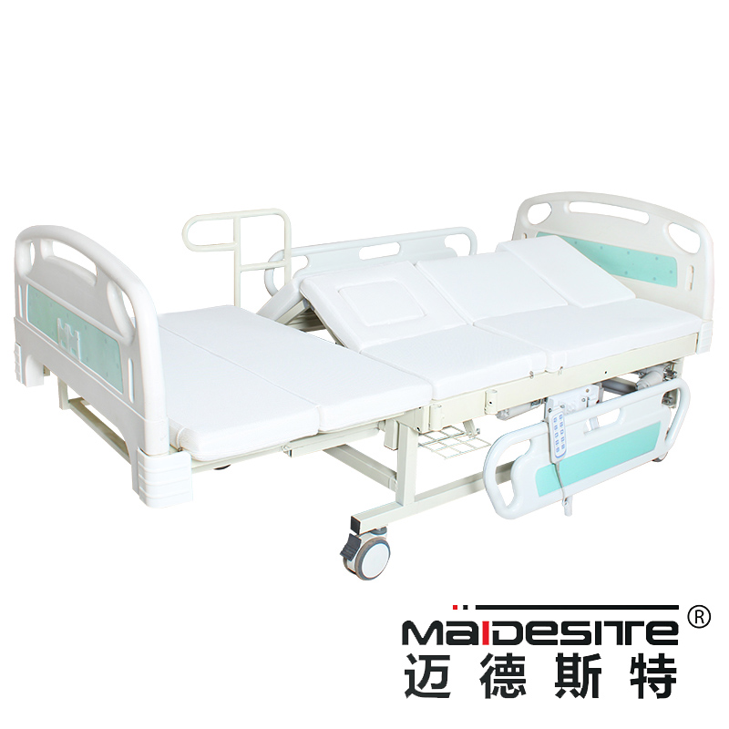 ahmed manchester e20 electric nursing bed nursing home beds for the elderly paralyzed medical bed stand up