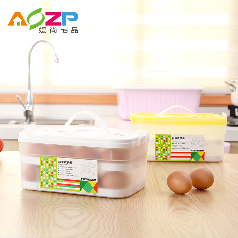 Buy Ai shang house product anti touch egg box portable storage box