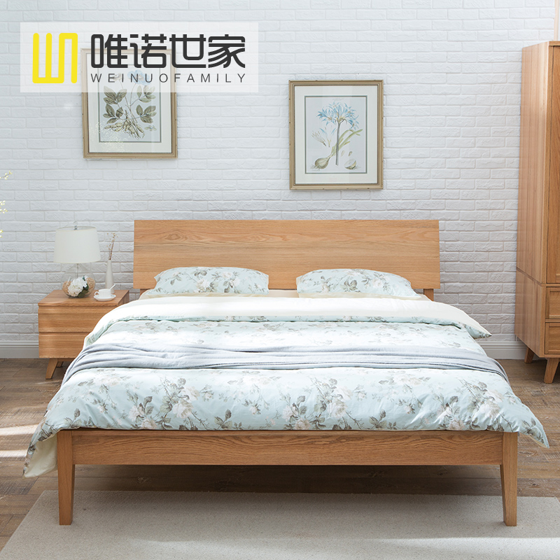 All Solid Wood Bed 1 8 M Red Oak Nordic Simple Furniture Futon Double 5 In Cheap Price On Alibaba Com