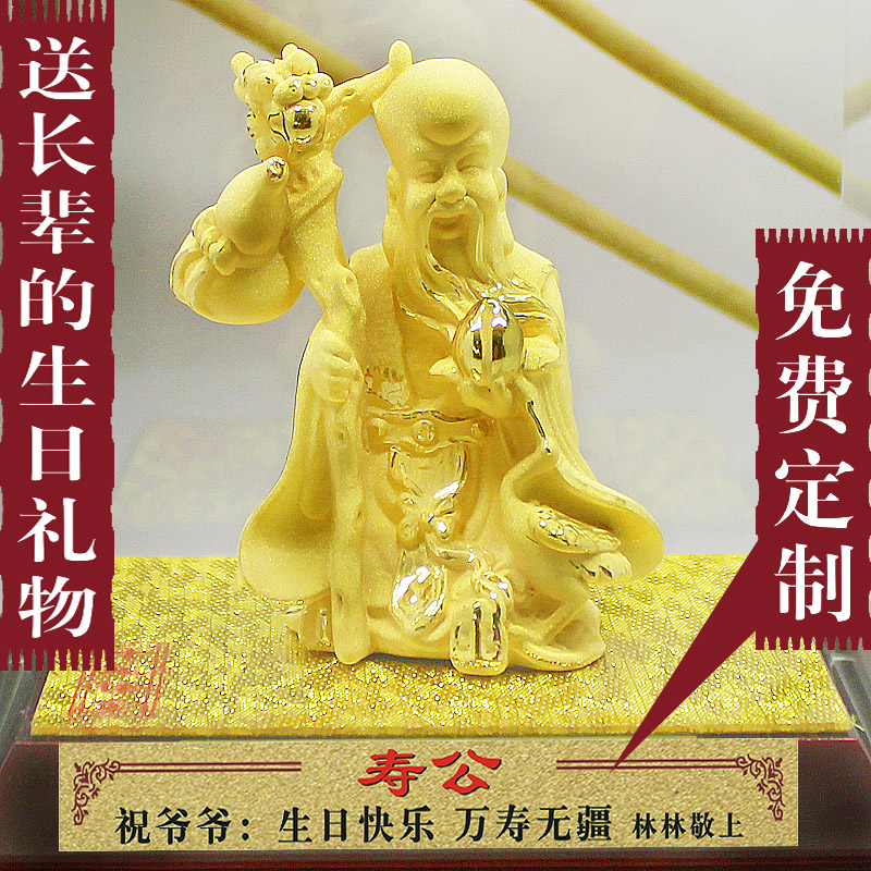 Buy Alluvial Gold Velvet Birthday Yoshihisa Gifts Grandparents Mom And Dad Elder Elderly Gift Ornaments Celebrating His In Cheap Price On