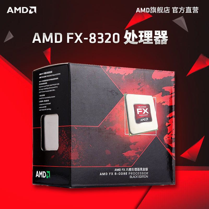 Buy Amd Fx 8320 Fx Series Of Eight Nuclear Am3 Interface Boxed Cpu Processor In Cheap Price On M Alibaba Com
