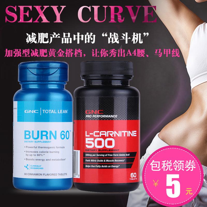 Buy American Gnc Enhanced Carnitine 500mg60 Grain Burn60 Guarana