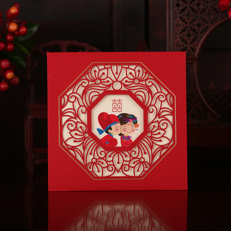 Buy Amidst The Collection Of Chinese Creative Wedding Invitations