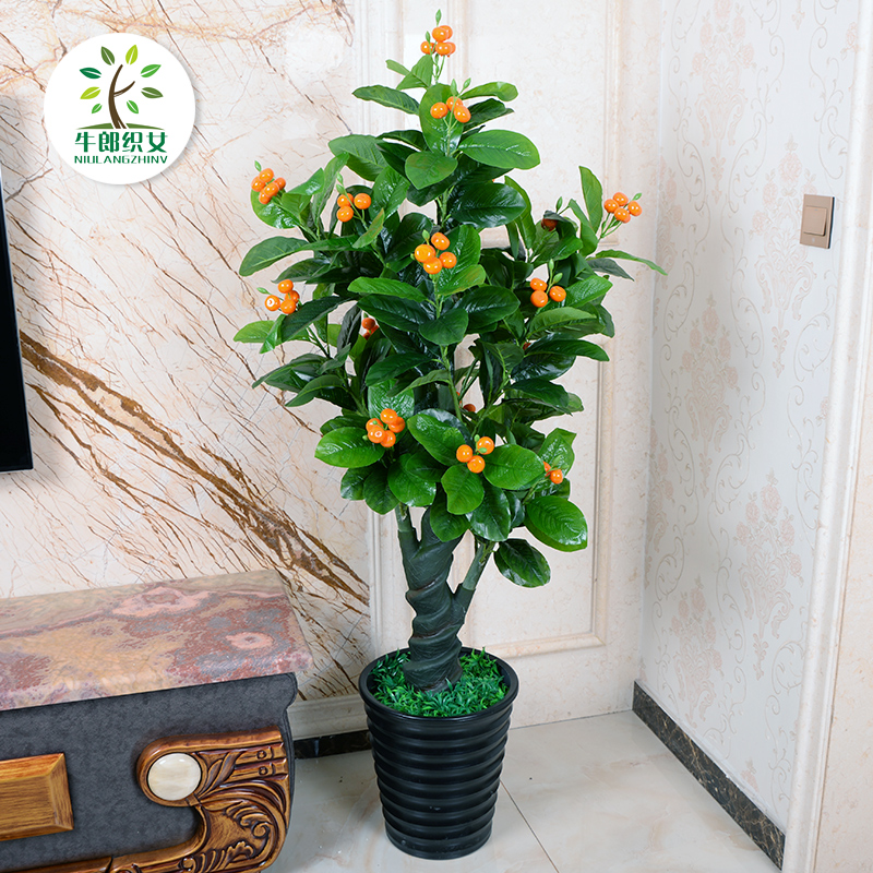 Buy Artificial plants potted bonsai tree fake tree green ...