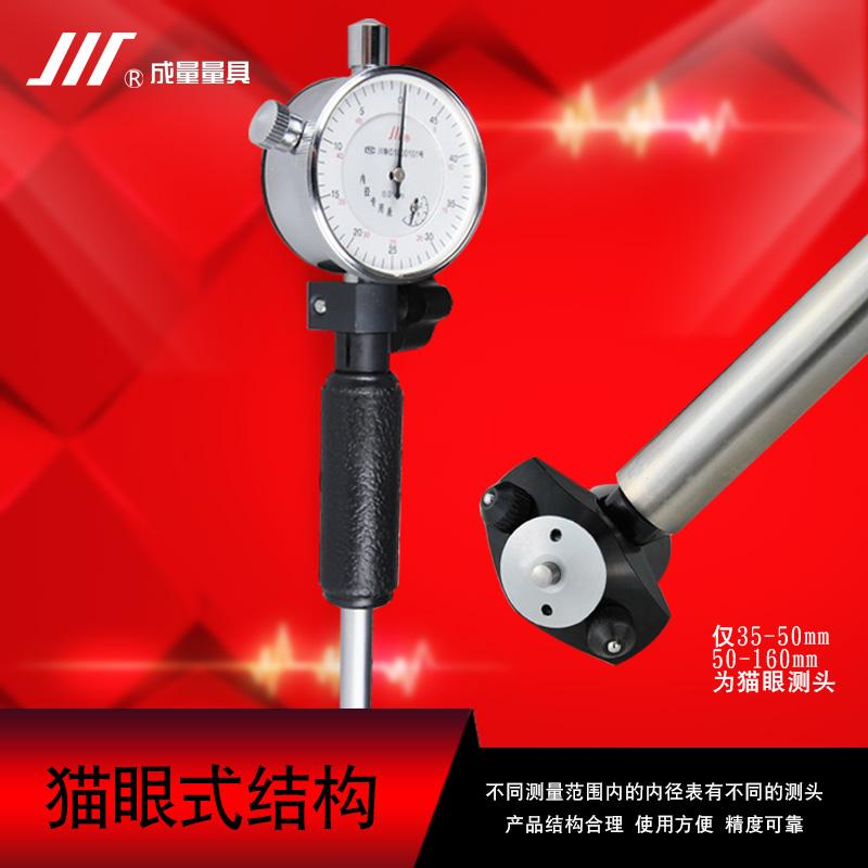Buy As the amount of chuan brand cat type inner diameter