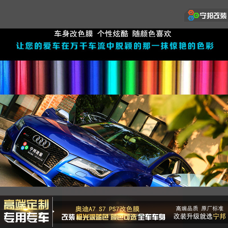 Buy Auto Body Change Color Film Drawing Film Brushed Metal Silver