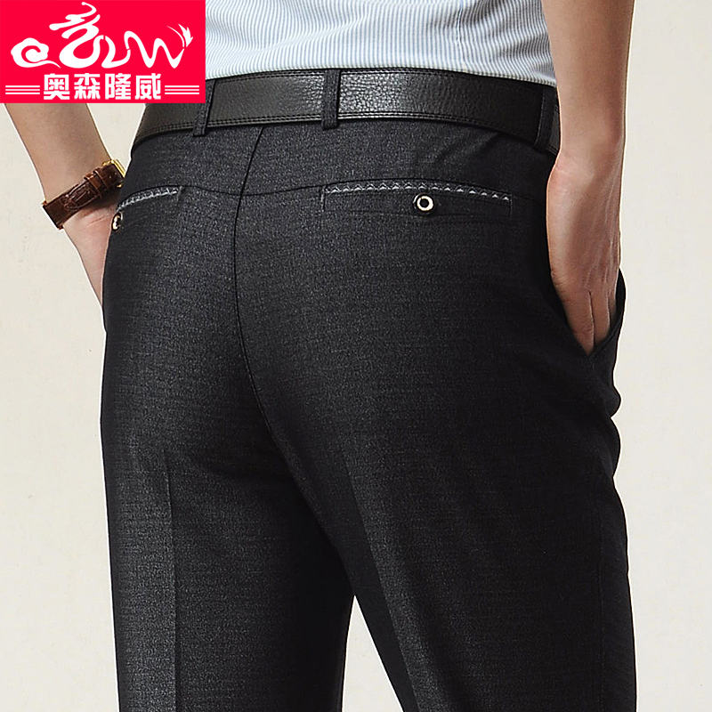 2b229b77edf Recommended For You. Autumn and winter men s casual pants thick section of  west pants male middle-aged father loaded loose iron straight waist ...