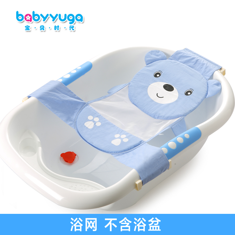 Buy Age baby infants and young children large baby bath tub children ...