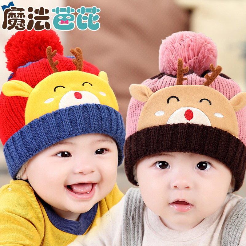 246c4fe724b Buy Baby hat baby hat autumn and winter female 0-1-2-3-4-year-old hedging baby  boy newborn baby wool hat knitted hat korean tidal in Cheap Price on  Alibaba. ...
