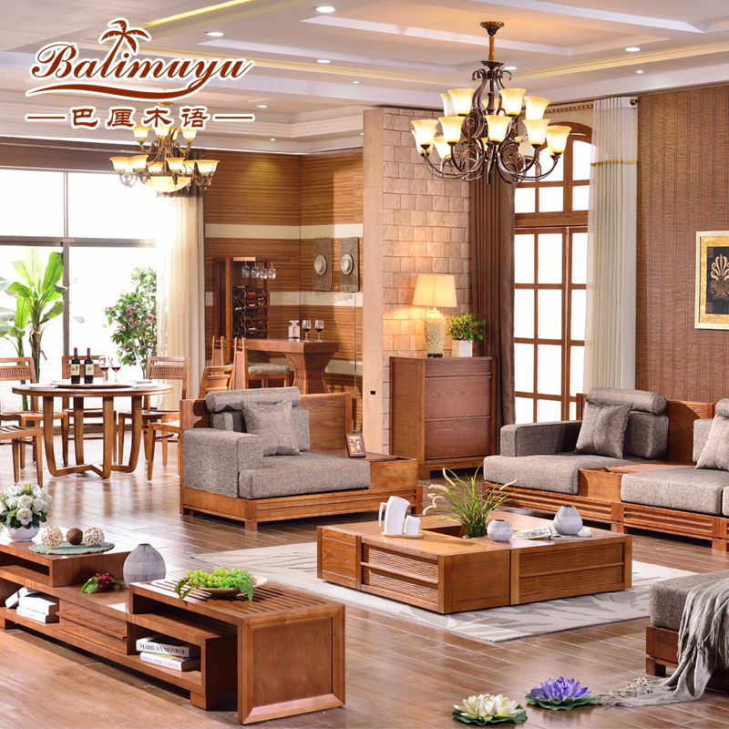 Balinese Wooden Language Of The Living Room Furniture 2 Piece Package Ash Wood Coffee Table Coffee Table Tv Cabinet Furniture Combination Package