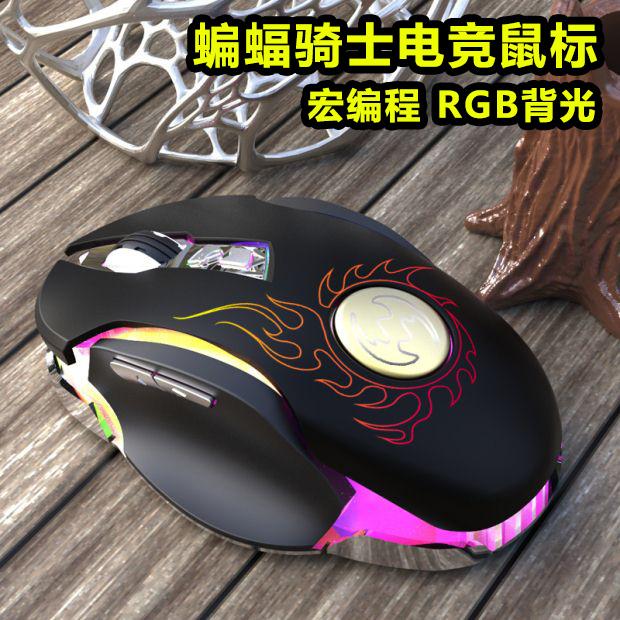 Buy Bat rider duckbills custom gaming mouse lol dota cf