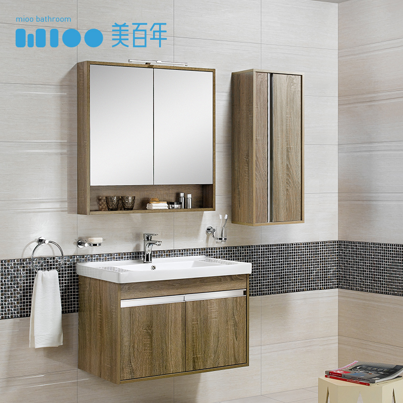 Cool Beauty century bination of modern minimalist small apartment bathroom brown oak wood side cabinet storage cabinet cabinet double layer shelf Top Design - Luxury flat bathroom mirror Beautiful