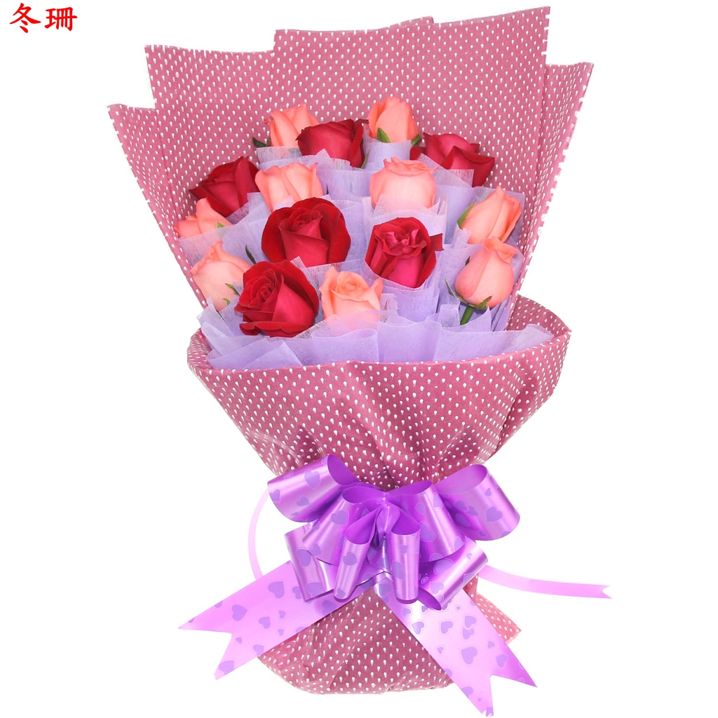 Buy Beijing Entity Florist Delivery Rose Pollen Tianjin City Flower
