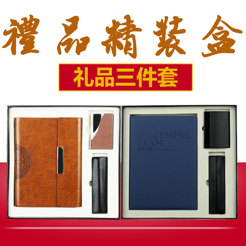 Buy Boutique notepad business card holder pen three piece suit ...