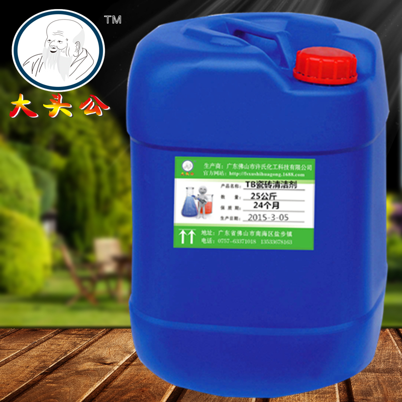 Buy Bulk Of Male Powerful Exterior Cleaning Agent Tile Cement Mortar - Cleaning agent for tiles