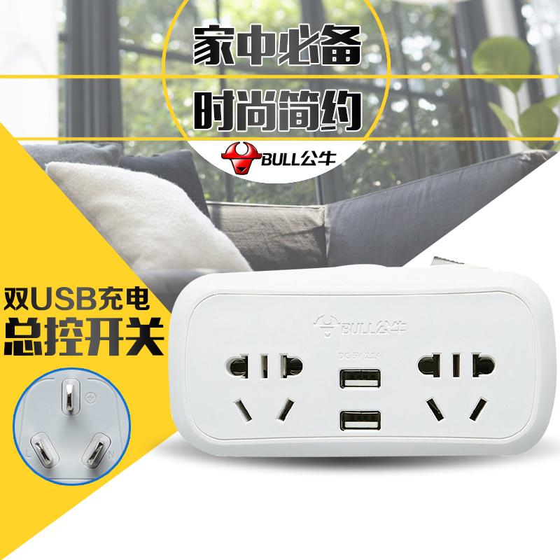 Buy Bulls wireless socket power strip converter plug a turn