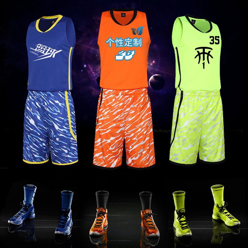 ed86b16b6195 Camouflage basketball uniforms male basketball training combat uniforms  camouflage pants camouflage clothing basketball basketball uniforms custom  printed ...