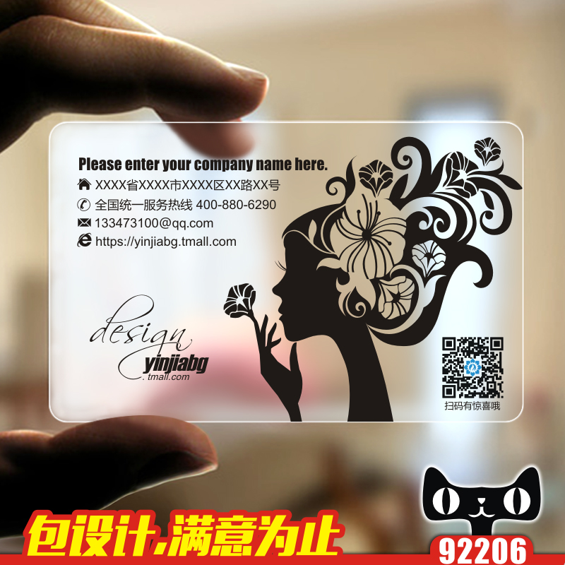 Buy Card clothing/costumes transparent business card printing ...