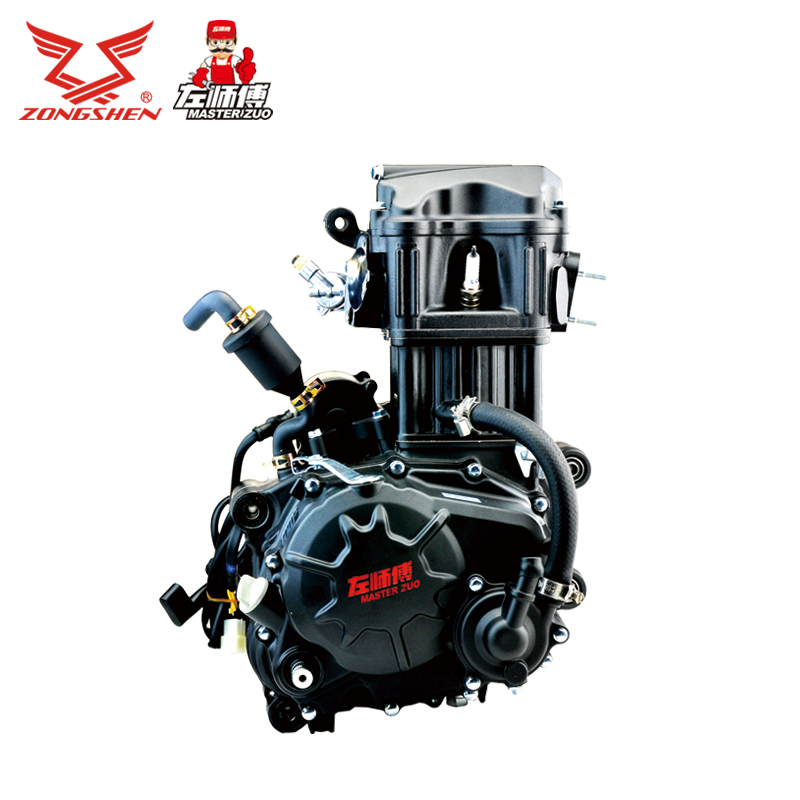 Buy Cg engine zongshen left master cg200-a water cooled