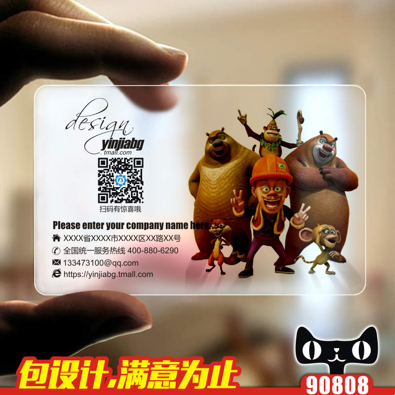 Buy childlike cartoon anime card cardcute cartoon business card buy childlike cartoon anime card cardcute cartoon business card design business card printing business card dimensional code 90808 in cheap price on colourmoves