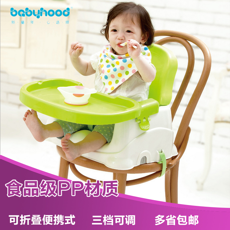 Buy Children Baby Dining Chair Portable Folding Dining Chair Baby