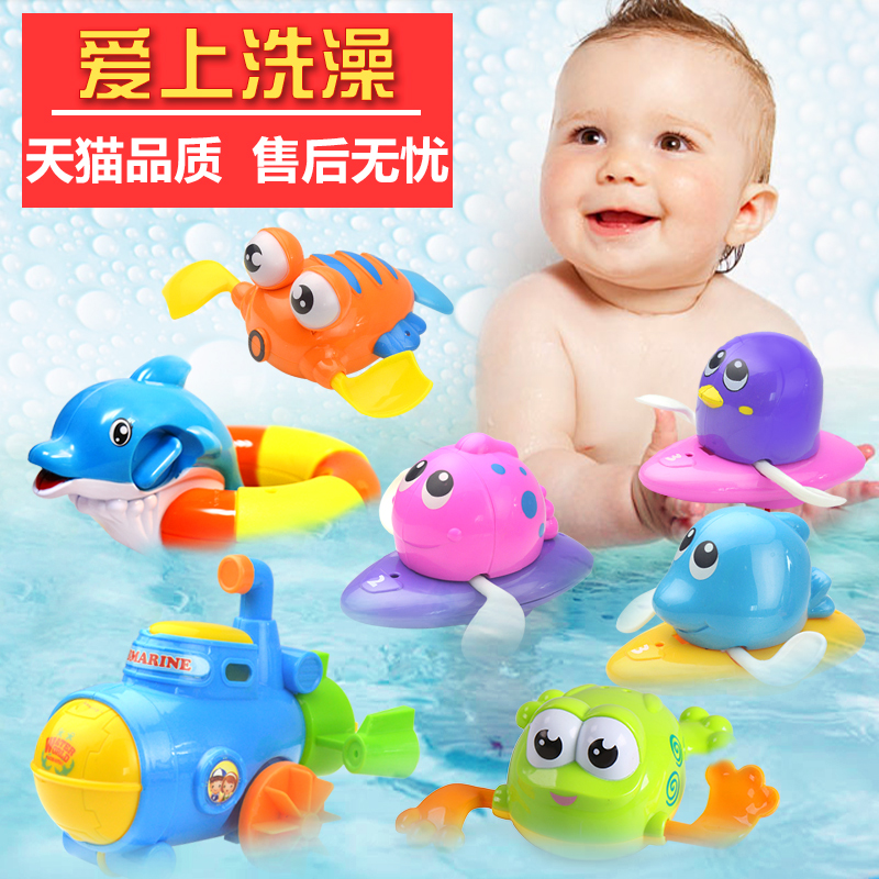 Buy English fun baby bath toy baby absorbent little frog music 0-1 ...