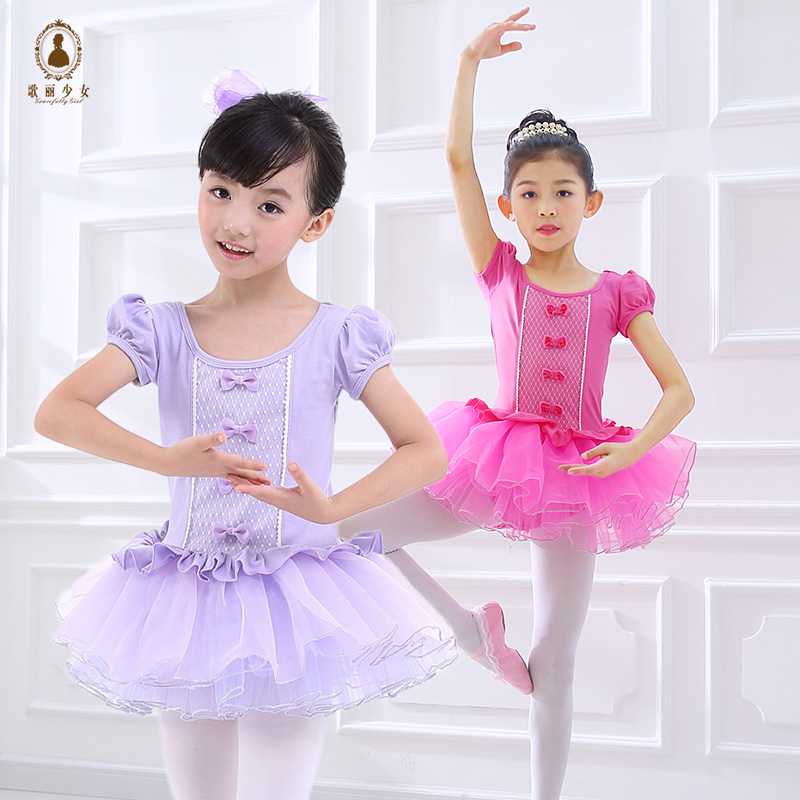 6338e29d4 Buy Children's ballet skirt girls dance clothes dance clothes and  autumn and summer clothing chinese dance latin gymnastics kids short sleeve  in Cheap ...