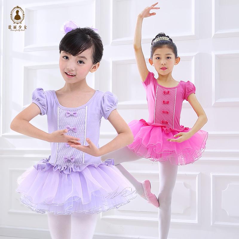 100293c6a Buy Children  39 s ballet skirt girls dance clothes dance clothes ...