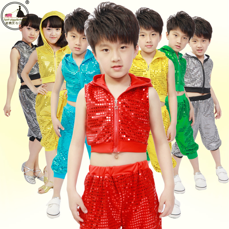 dc7c32e4d Buy Childrens jazz dance costumes for boys and girls modern dance ...