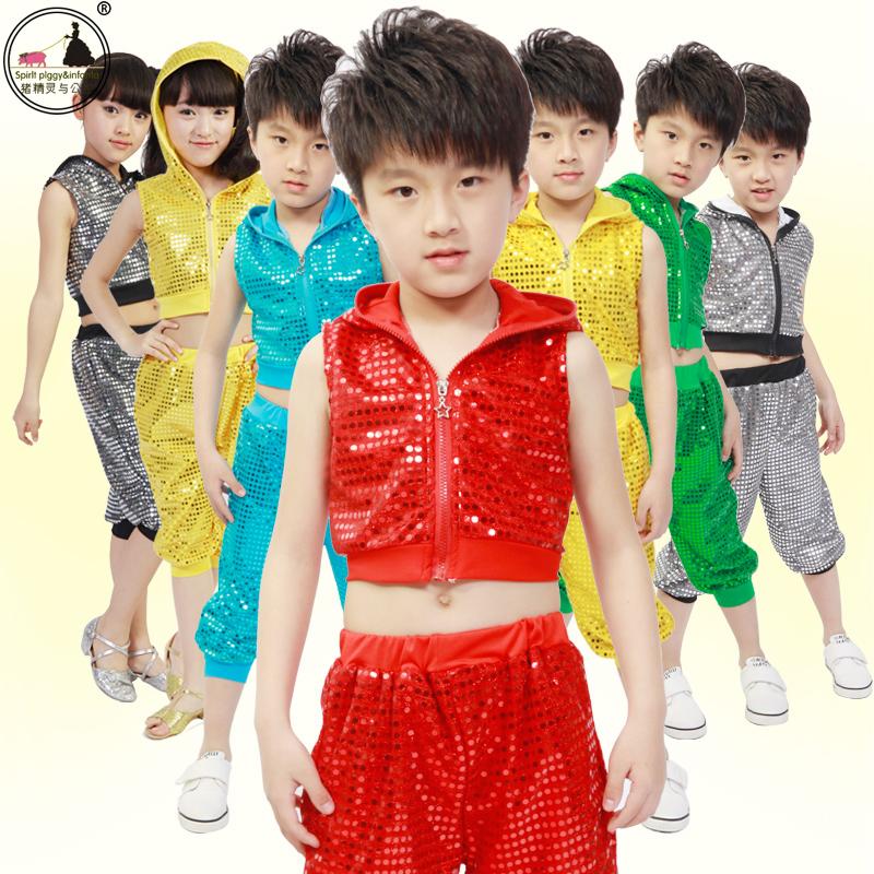 f41053b47 Buy Childrens jazz dance costumes for boys and girls modern dance ...