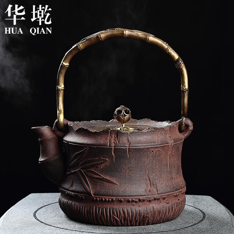 Pot Uncoated Cast Iron Teapot