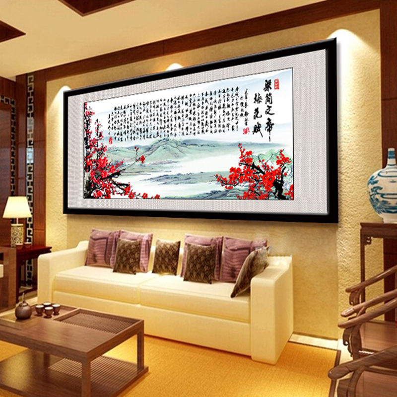 Buy Chinese Sofa Backdrop Painting Framed Painting Landscape Painting  Murals Living Room Bedroom Office Paintings Decorative Painting Plum In  Cheap Price On ...