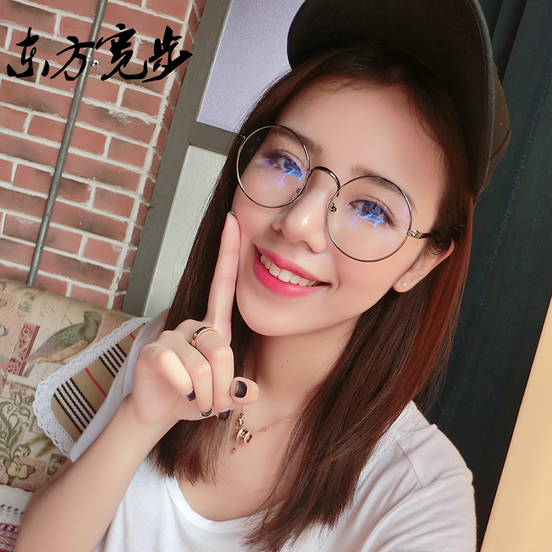 72f92abb97d Buy Circle around the fan art retro fashion unisex frame radiation  protection glasses can be equipped with myopia in Cheap Price on  m.alibaba.com