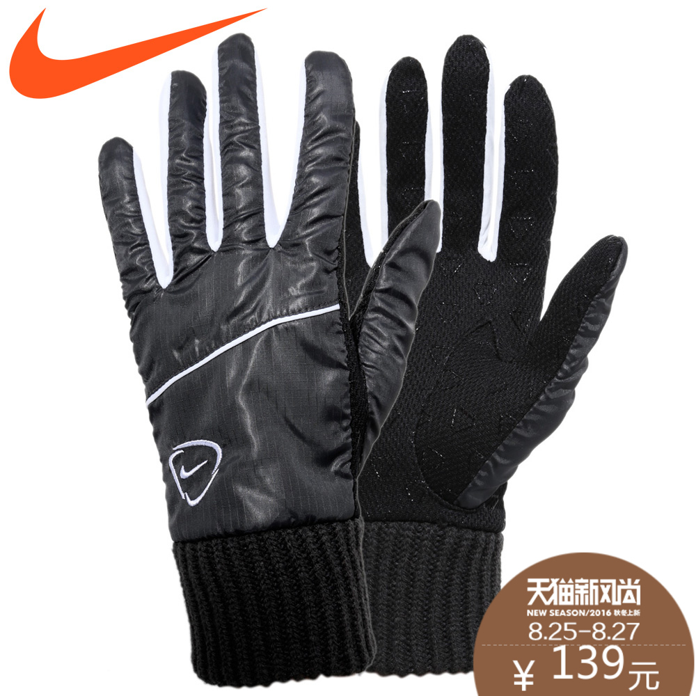 Buy Counters authentic nike football gloves warm wind NEG23 men outdoor  winter training nike running gloves in Cheap Price on m.alibaba.com 816305e41