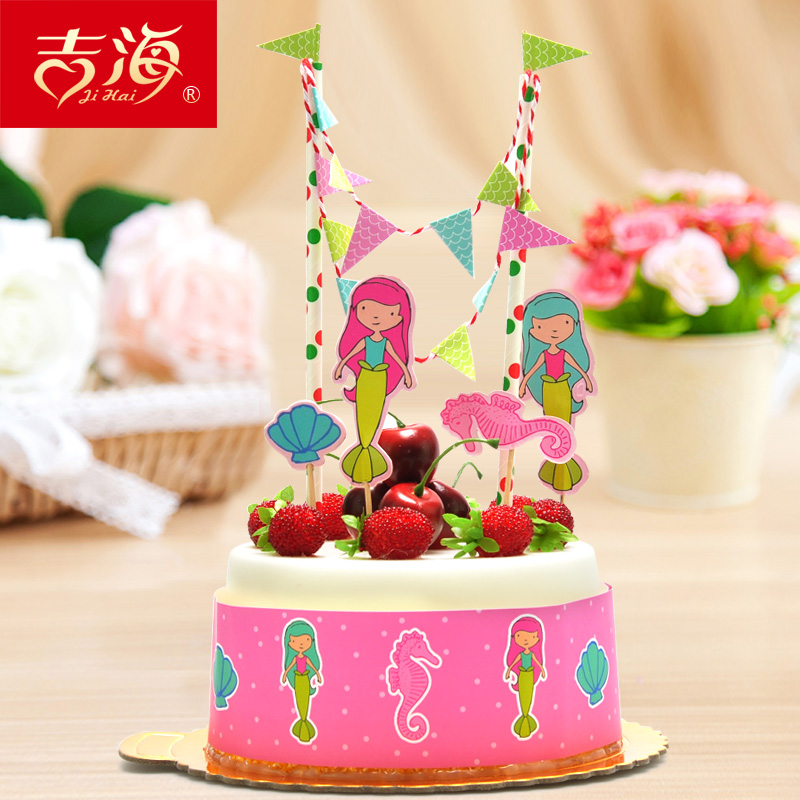 Buy Creative Birthday Party Cake Small Triangular Flags Festive