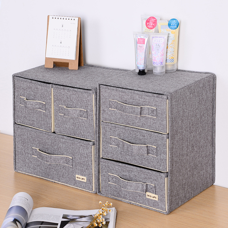 Fabric Folding Cosmetic Storage Box