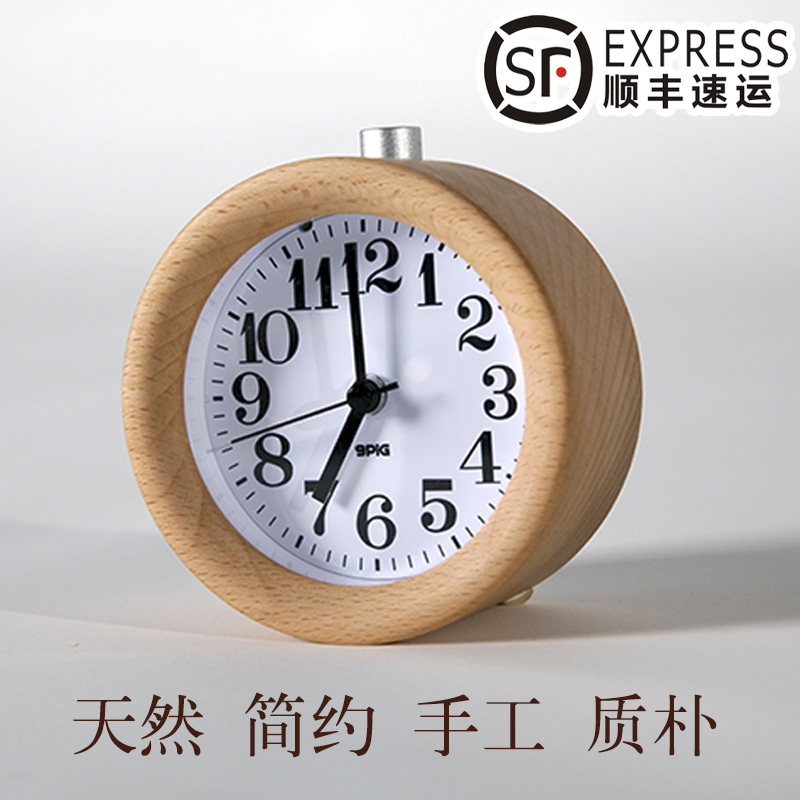 Buy Creative ikea muji original wood small wooden clocks bedroom ...